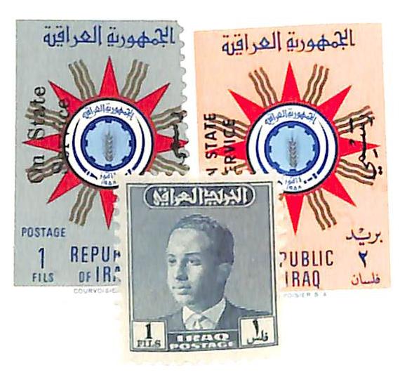 1958-61 Iraq