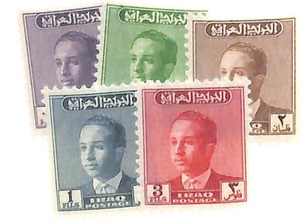 1957-58 Iraq