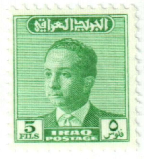 1958 Iraq