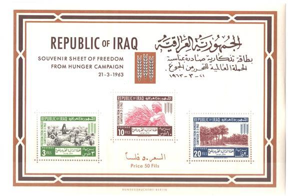 1963 Iraq
