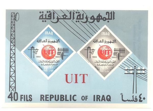 1965 Iraq