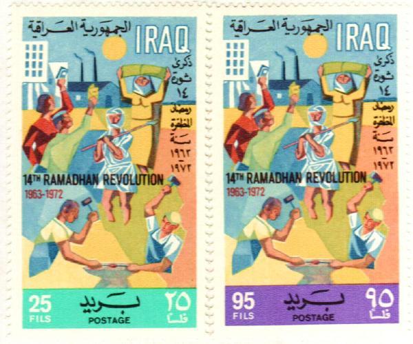 1972 Iraq