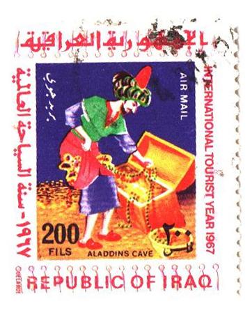 1967 Iraq