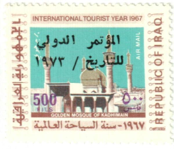 1973 Iraq
