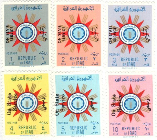 1961 Iraq