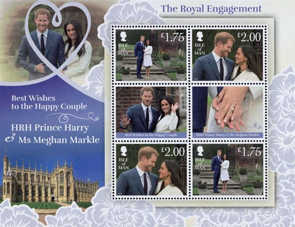 2018 £1.75 Prince Harry & Meghan's Royal Engagement sheet of 4