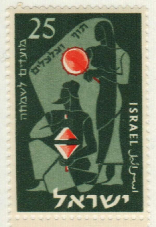 1955 Israel