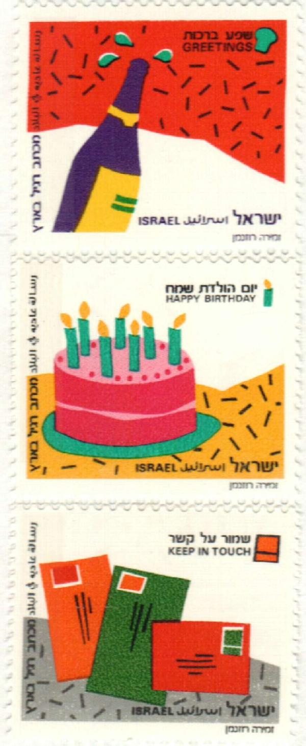 1991 Israel