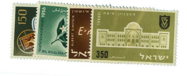 1956 Israel