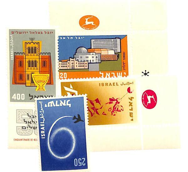 1957-59 Israel