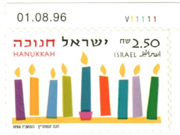 1996 Israel