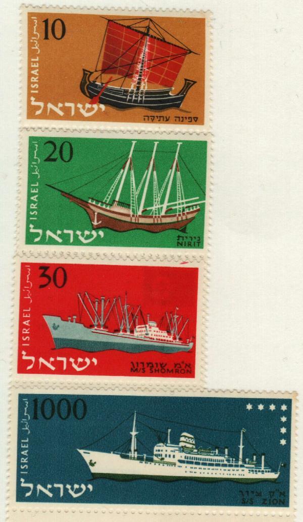 1958 Israel