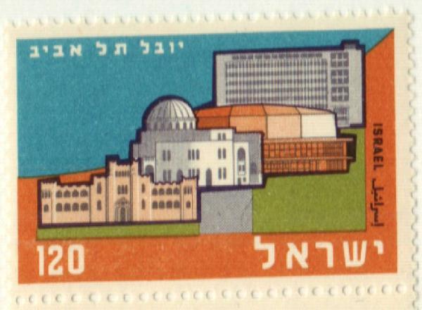 1959 Israel