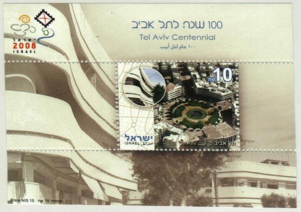 2007 Israel
