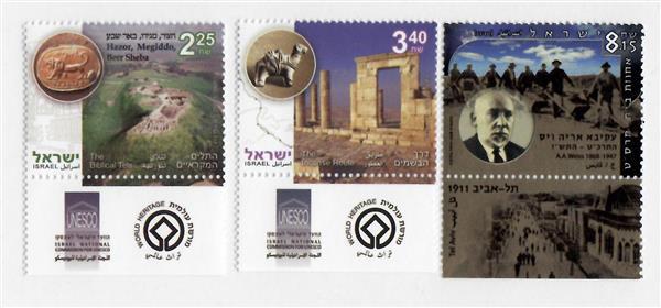 2008 Israel