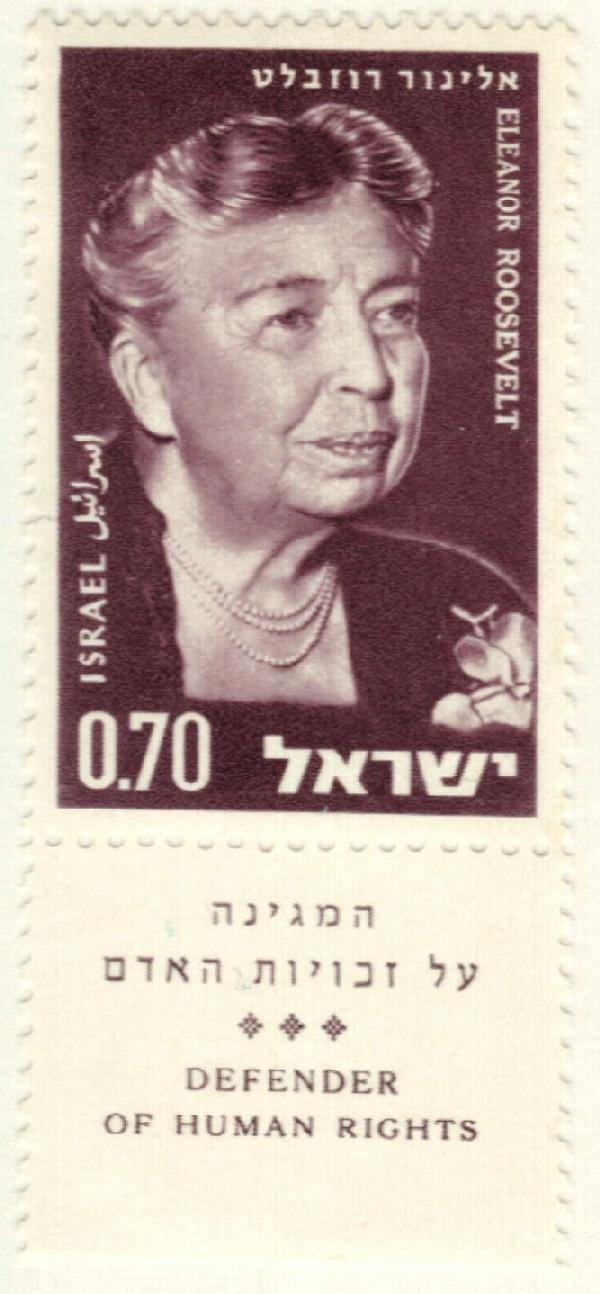1964 Israel