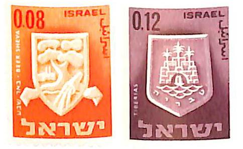 1966 Israel