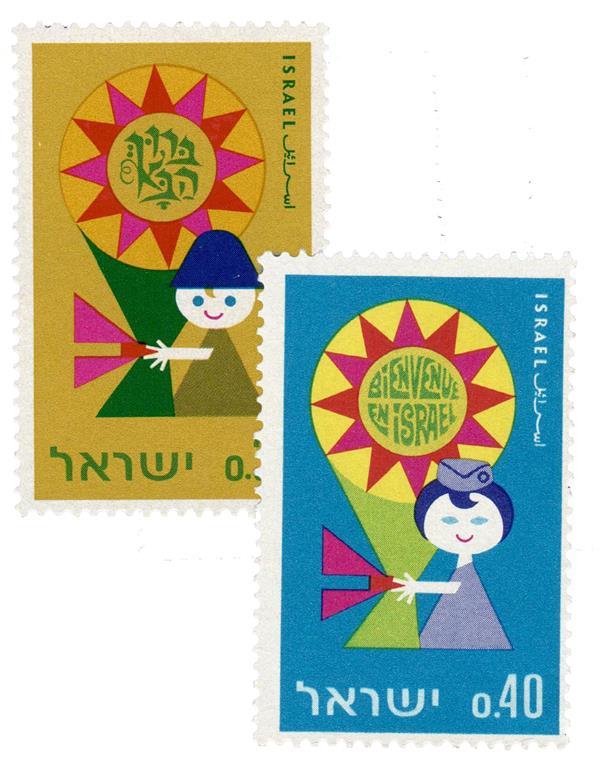 1967 Israel