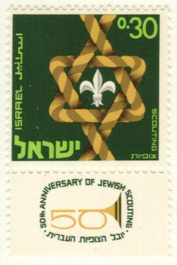 1968 Israel