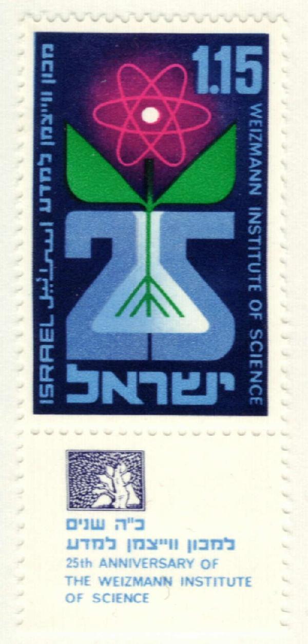 1969 Israel