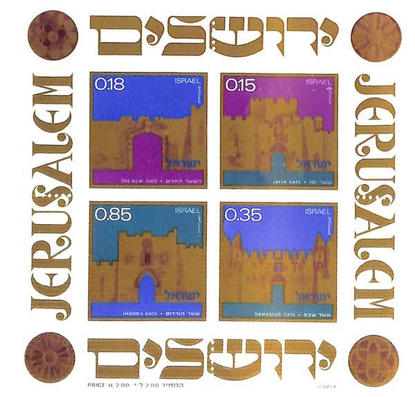 1971 Israel