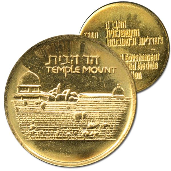 1997 Temple Mount Gold-Toned Medal