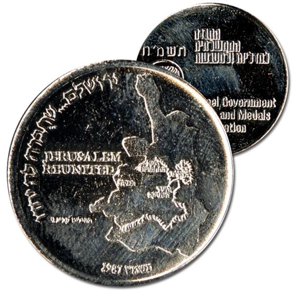 1997 Jerusalem Reunited Medal