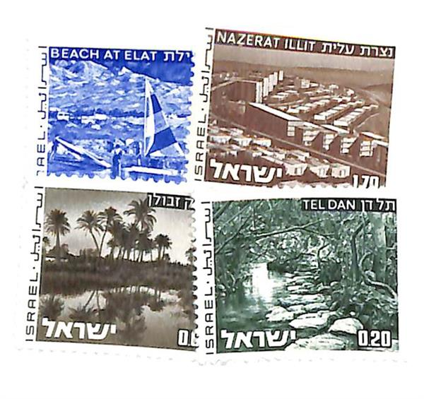 1971-75 Israel