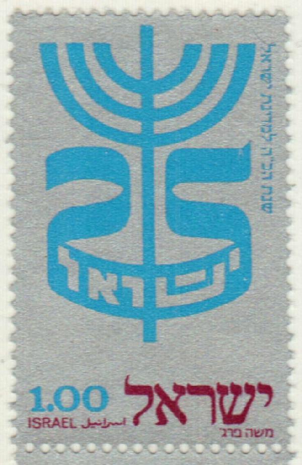 1972 Israel