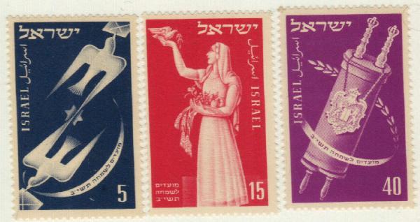 1951 Israel