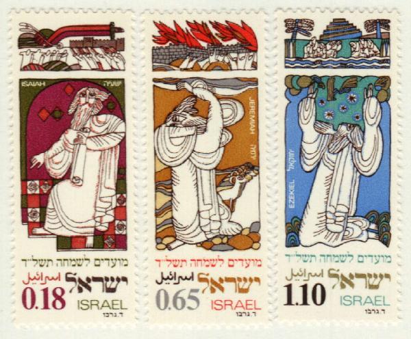 1973 Israel