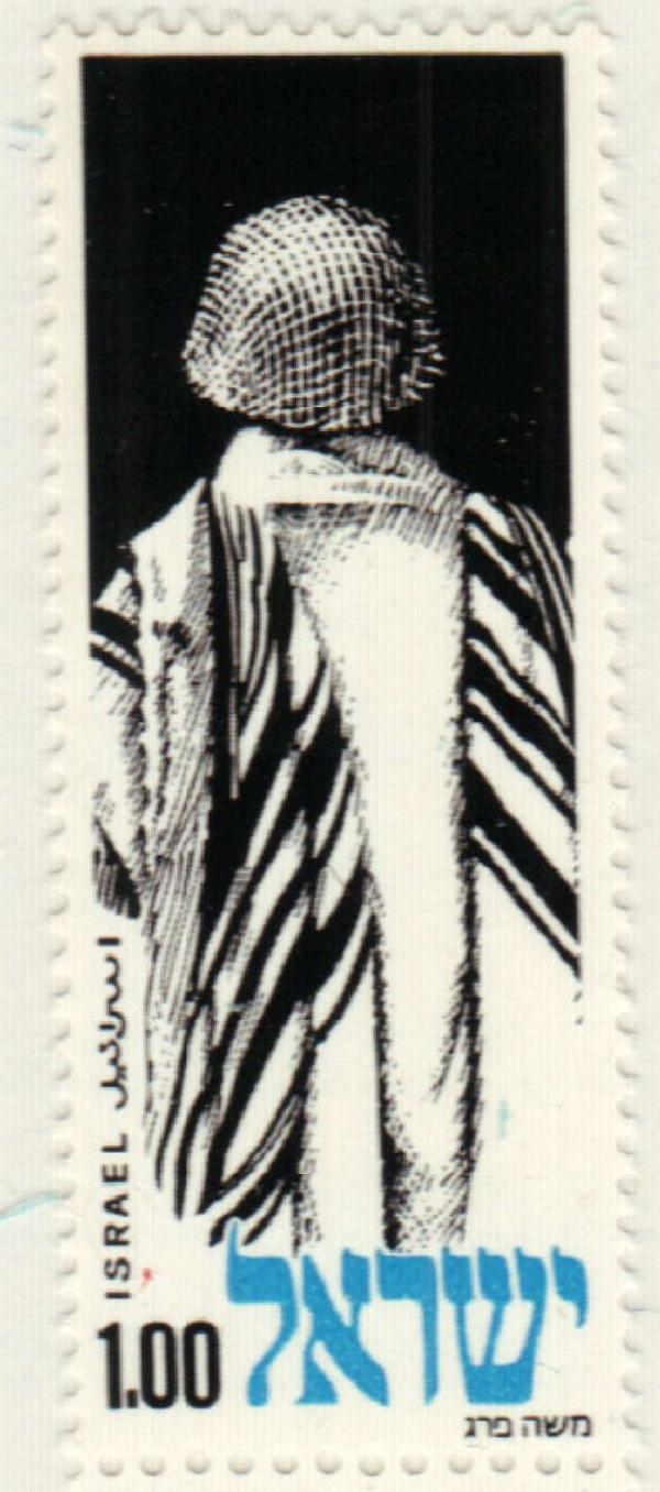 1974 Israel
