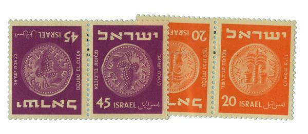 1952 Israel
