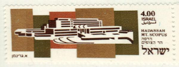 1975 Israel