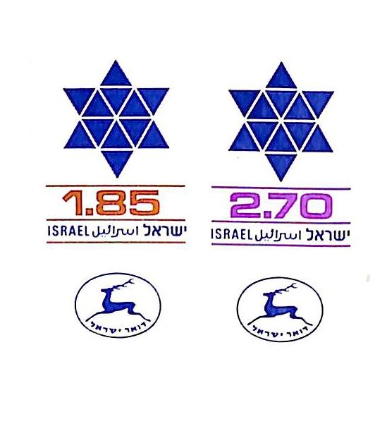 1975-79 Israel