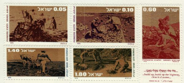 1976 Israel