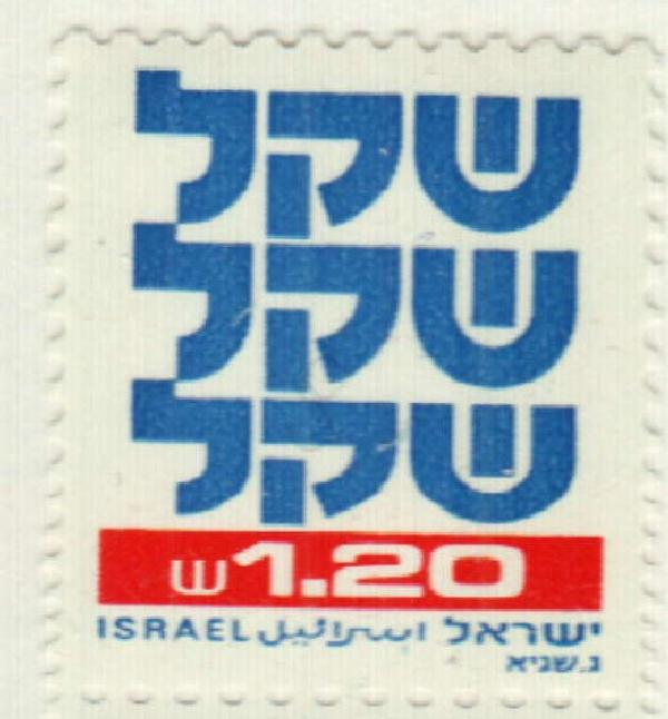 1982 Israel