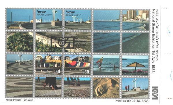 1983 Israel