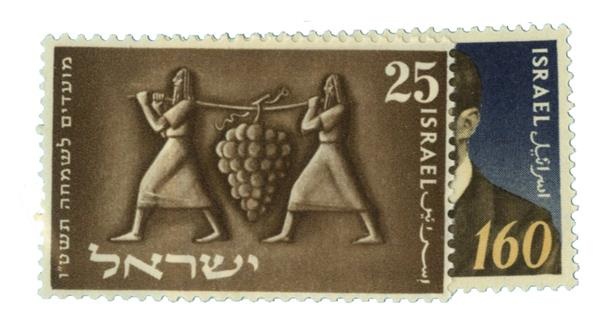 1954 Israel