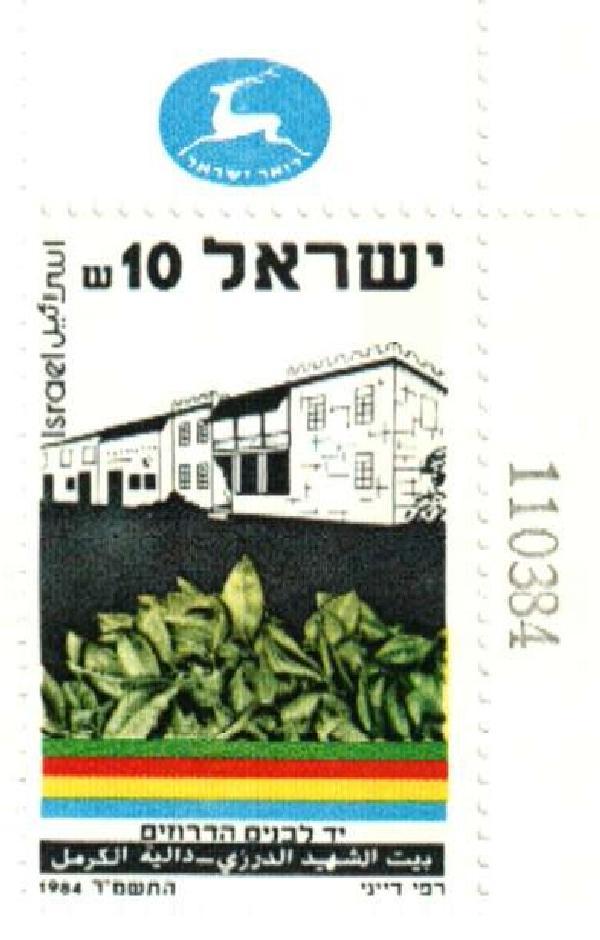 1984 Israel