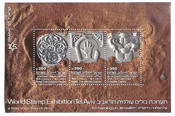 1985 Israel
