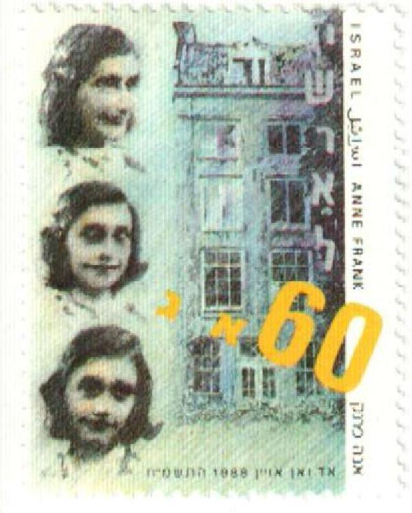 1988 Israel