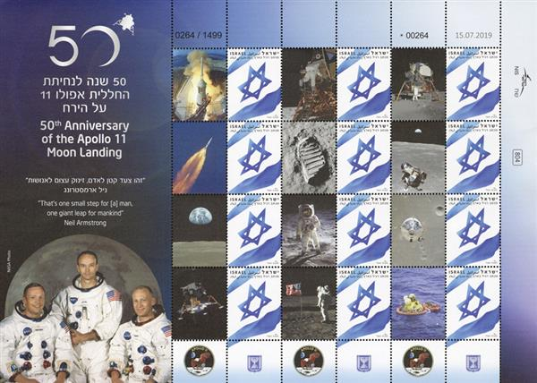 2019 Apollo 11 50th Anniversary sheet of 12 stamps