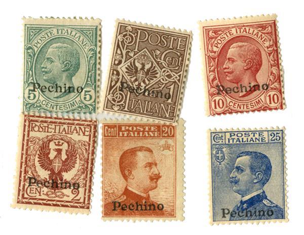 1917 Italian Offices - China
