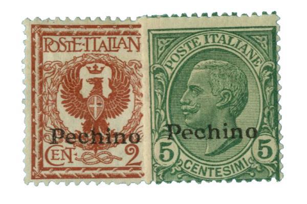 1917-18 Italian Offices - China