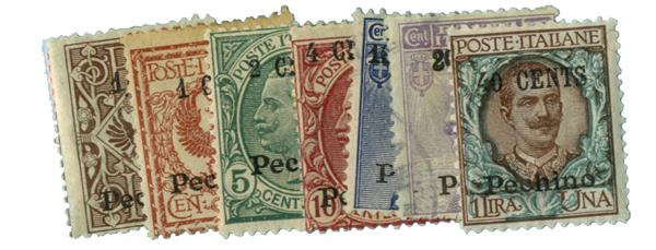 1918-19 Italian Offices - China