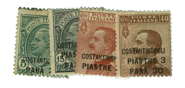 1922 Italian Offices-Constantinople