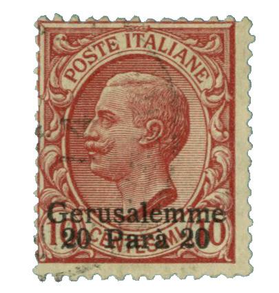 1909-11 Italian Offices - Jerusalem