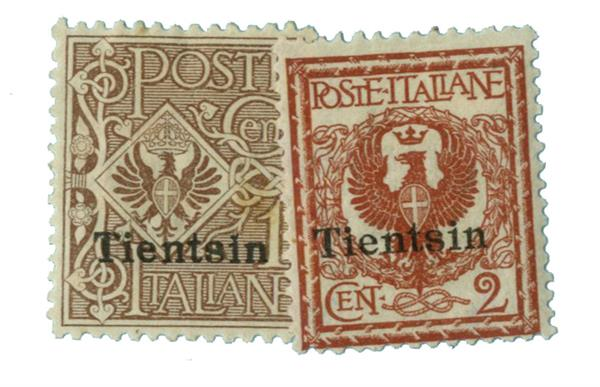 1917-18 Italian Offices - Tientsin
