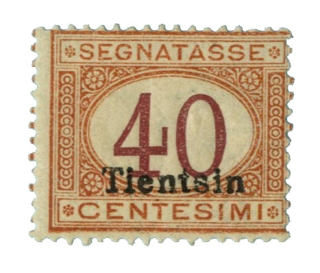1917 Italian Offices - Tientsin